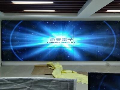 吉林四平热电厂55寸3.5mm 3*5液晶拼接屏