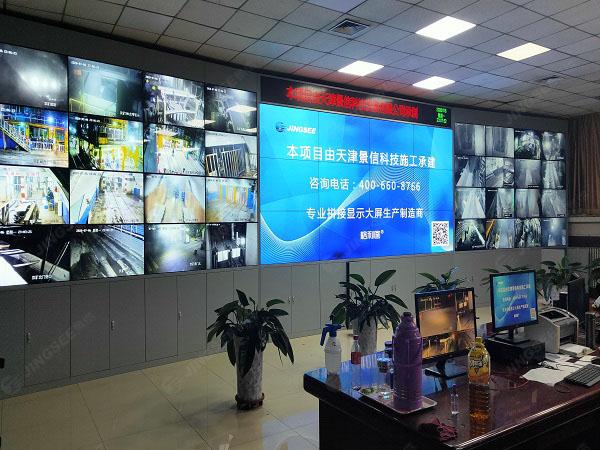 河北唐山东欢坨煤矿调度指挥中心大屏项目55寸0.88mm3*4液晶拼接屏