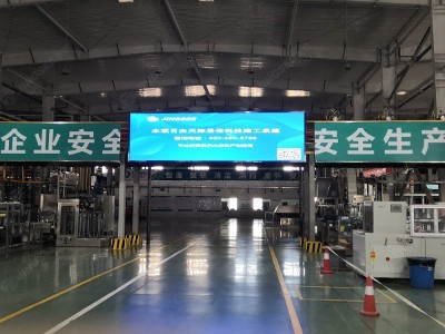 龙蟠润滑新材料天津有限公司车间P3 LED显示屏