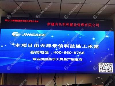 新疆有色明苑置业管理有限公司55寸1.7mm 2*3液晶拼接屏