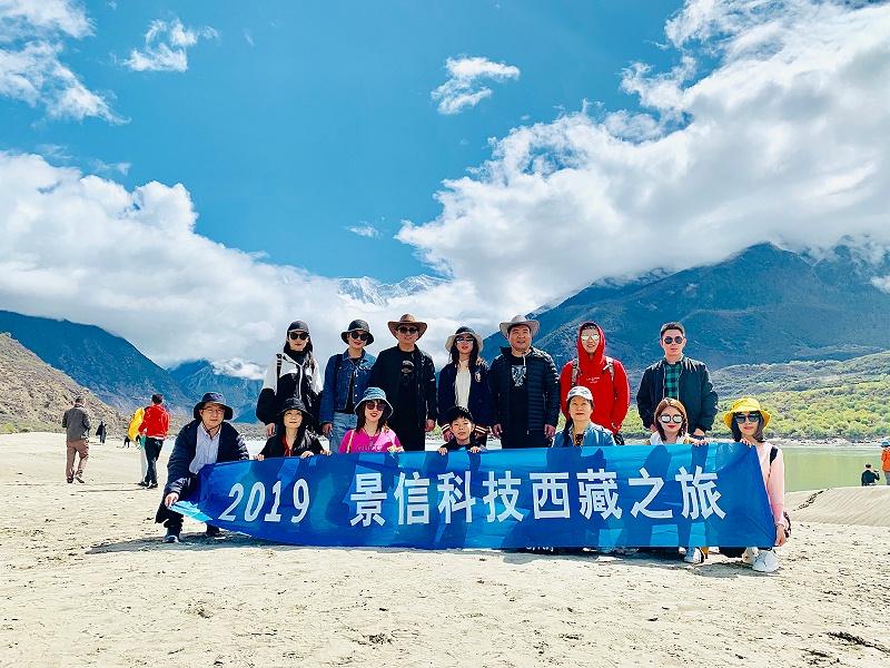 2019年西藏之旅--雅鲁藏布江0