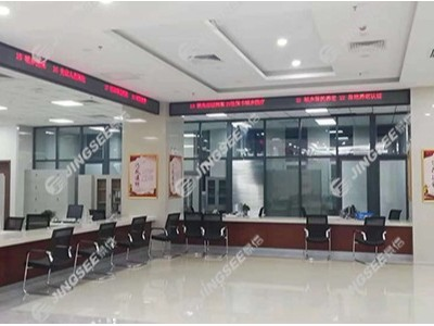 天津市滨海新区新城镇社区服务中心P2.5LED显示屏