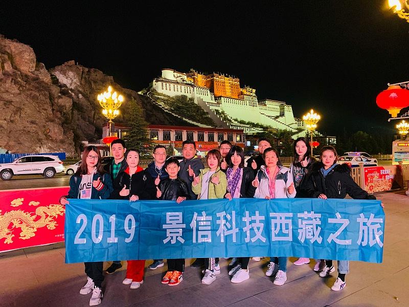 2019年西藏之旅--布达拉宫0