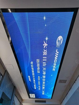 LED显示屏4