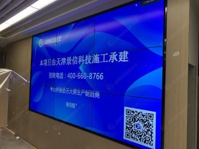 北京电子科技园49寸3.5mm 3*3液晶拼接屏