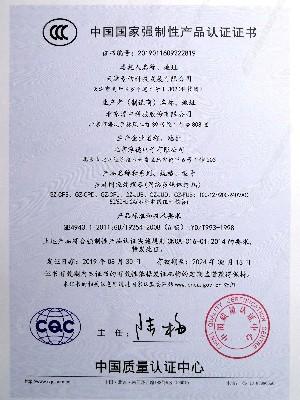 处理器  3C