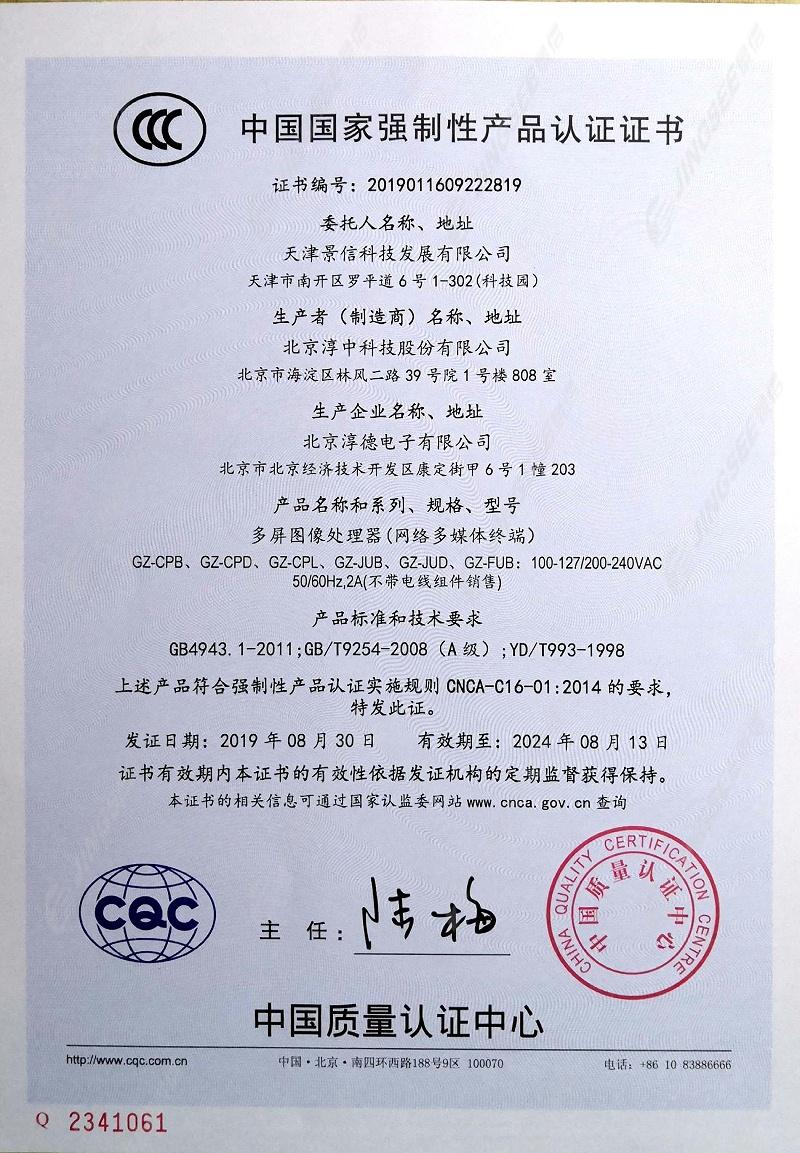 处理器 3C 中文(19年新)_1水印