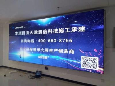 景信科技大屏幕播报:云南新增本土确诊病例6例