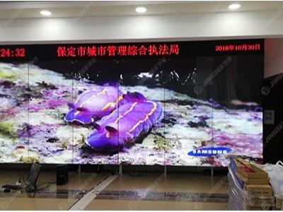 河北省保定市综合执法管理局55寸1.7mm  4*6