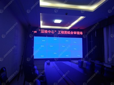 吉林省市场质量监督管理局46寸3.5mm  3*4