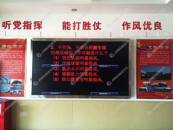 天津东丽消防支队55寸3.5mm2*2