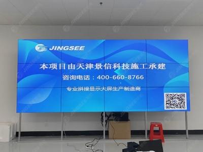 广东肇庆市高新区小鹏汽车厂展厅55寸3.5mm3*4液晶拼接屏