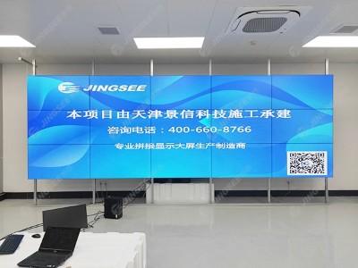 广东省肇庆市高新区小鹏汽车厂监控室55寸3.5mm3*5液晶拼接屏