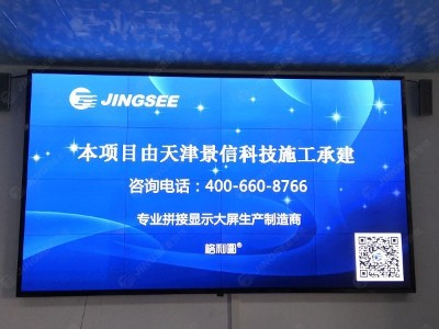 液晶拼接屏展厅新闻播报:朱亚明摘得男子三级跳远银牌