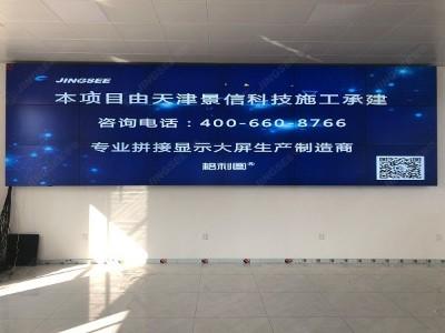 河北沧州盐山汇中恒通管道装备公司55寸3.5mm3*6液晶拼接屏