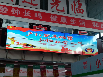 天津梅江菜市场55寸3.5mm2*5