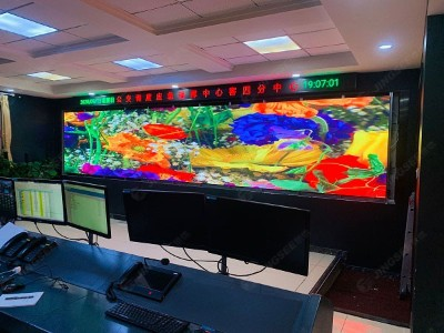 北京公交调度应急指挥中心客四指挥中心 P1.86 全彩LED显示屏