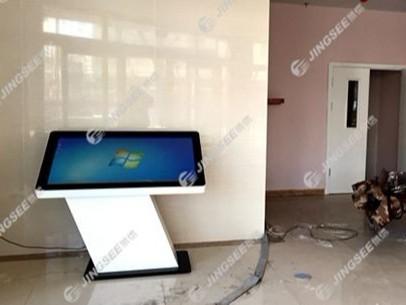 天津市滨海新区安琪妇产科医院55寸卧式触摸一体机