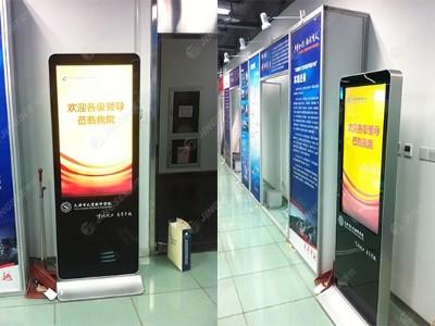 液晶广告机防尘防水的工作