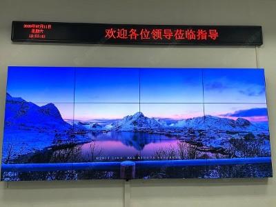 天津液晶拼接信号源转换的方式