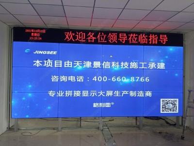 液晶拼接屏厂家新闻播报:吴谢宇亲笔信曝光