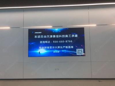 天津圣纳科技发展有限公司P2.5 LED显示屏