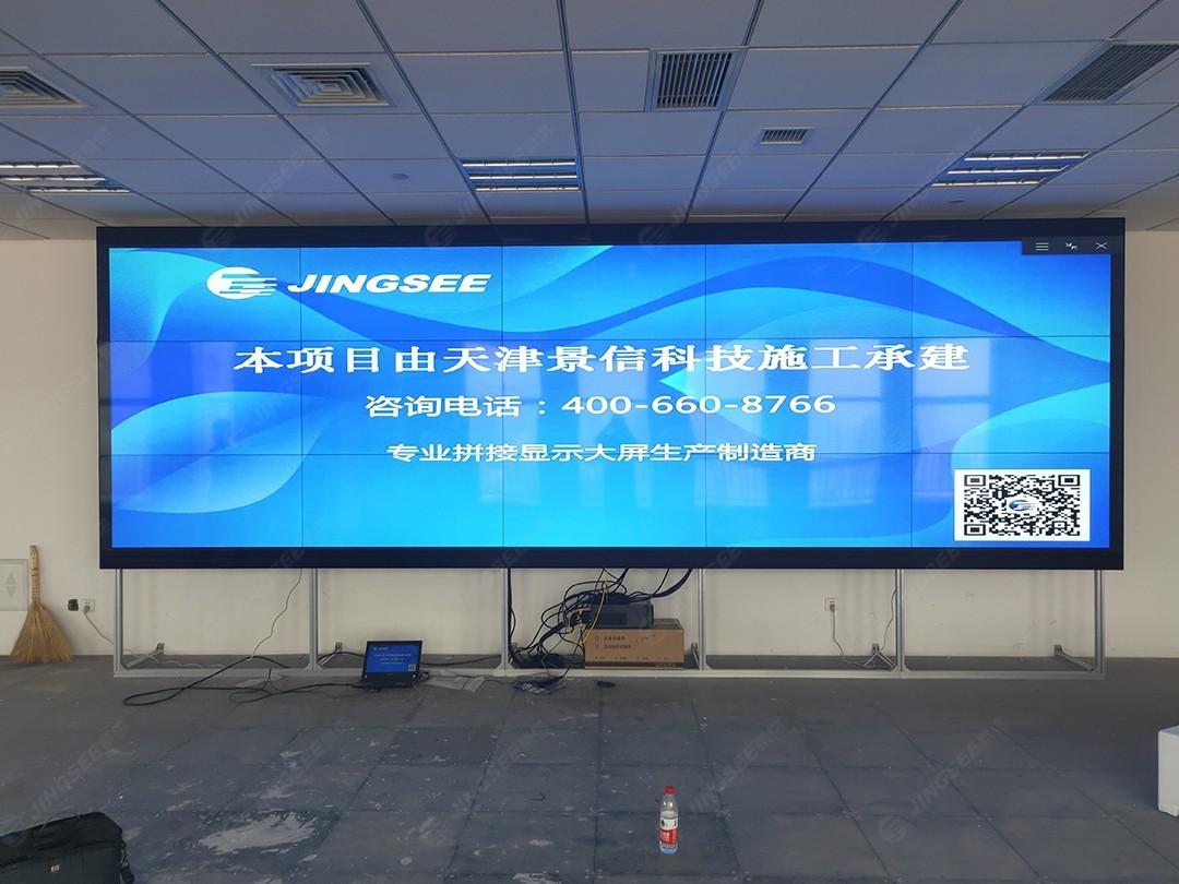 天津万科时代中心55寸0.88mm3x5