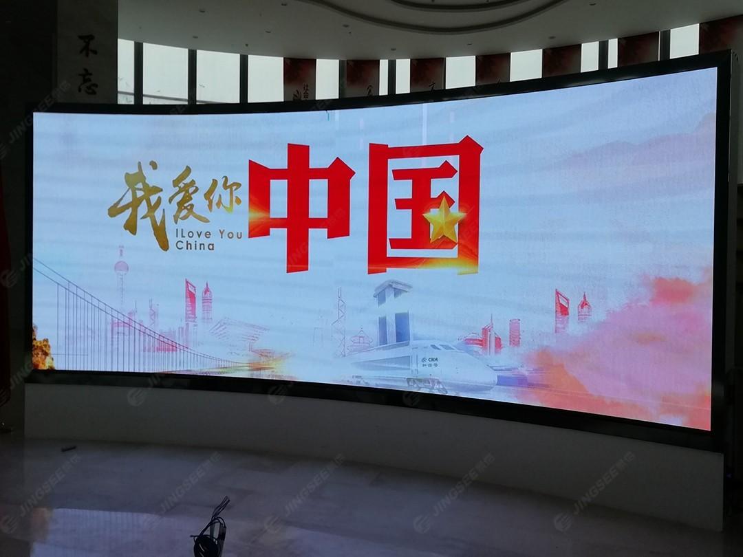 天津西青区精武镇P2.5 LED显示屏
