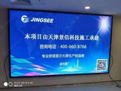 北京盛心阳光 P1.66 LED显示屏