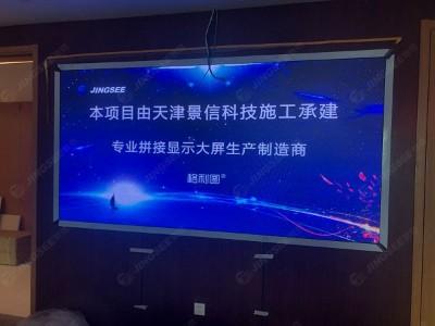 北京亦庄财富中心P1.86和P2 LED显示屏