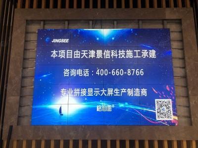 """液晶拼接屏厂家播报:今年""""3•15"""",这六种产品被""""点名"""""""