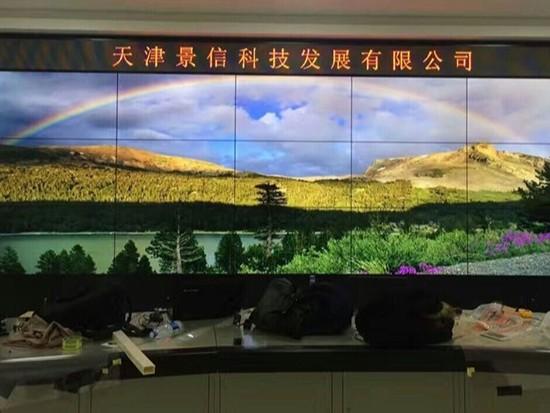 天津天保热电55寸3.5mm3*5