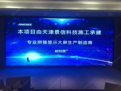 江苏连云港灌云县鼎宴楼P3和P4 LED显示屏