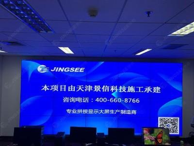 液晶拼接屏厂家播报:广东佛山部分区域内人员需实行居家隔离