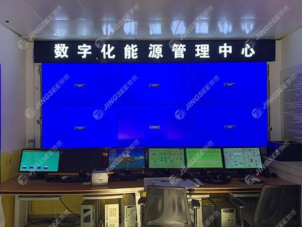 内蒙古蒙牛高科六期办公室55寸3.5mm 2*3液晶拼接屏