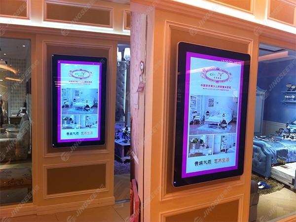 天津环渤海46寸壁挂广告机