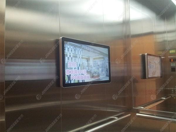 天津友谊精品店广告机32寸壁挂式广告机