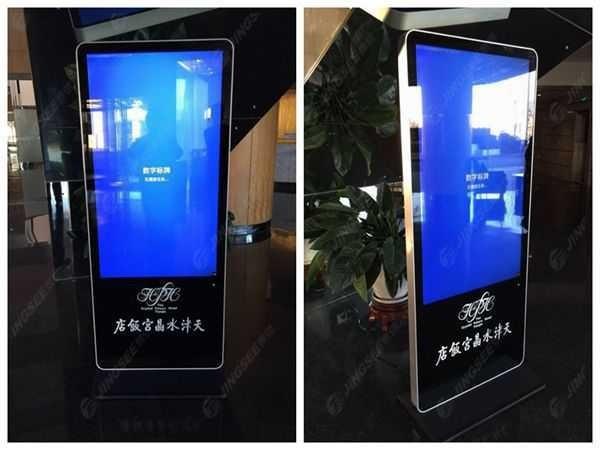 天津水晶宫饭店55寸立式广告机