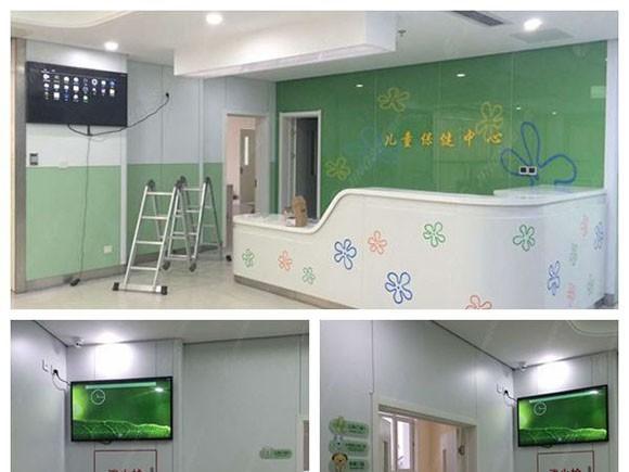 天津北辰儿童保健中心55寸、42寸壁挂式广告机