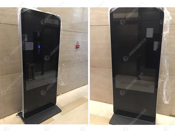 河北省石家庄市建设银行55寸立式液晶广告机