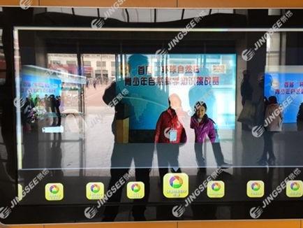 天津市西青区师大附小65寸多媒体触摸系统