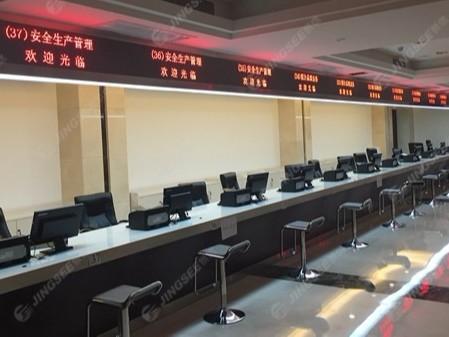 天津滨海大港政府服务中心排队叫号系统