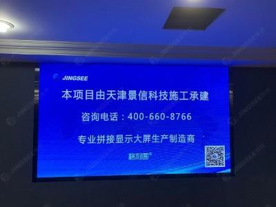 LED显示屏展厅新闻:31个省区市新增15例