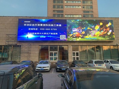 内蒙古包头某银行支行P5 LED显示屏