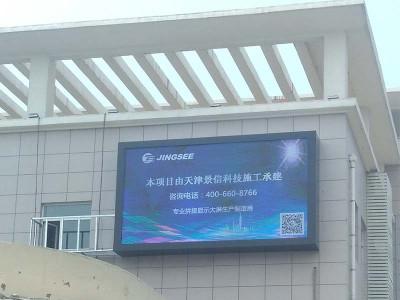 天津LED显示屏户外媒体宣传的优势