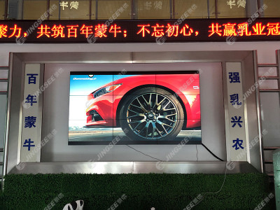 led显示屏滚动字幕设置方法