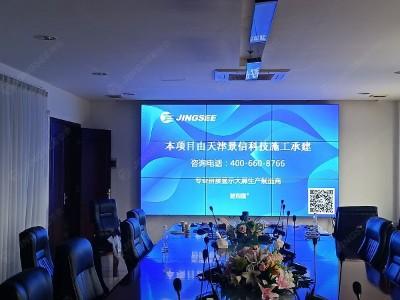 陕西西安鑫旌航空科技有限责任公司55寸3.5mm 3*3液晶拼接屏