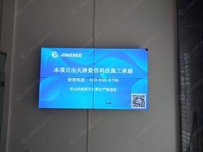四川德阳中江县四川烟草公司49寸3.5mm2*2液晶拼接屏