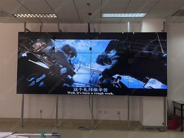 天津机电工业学院46寸3.5mm3*4