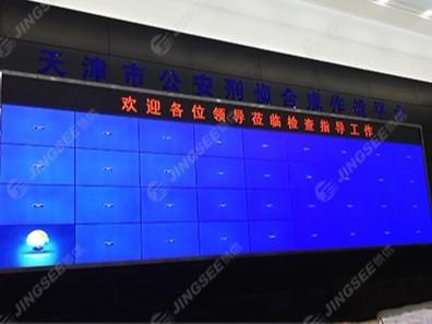 天津市公安局55寸3.5mm4*9